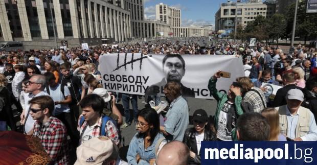 Близо 1600 души се включиха в протест срещу полицейския произвол