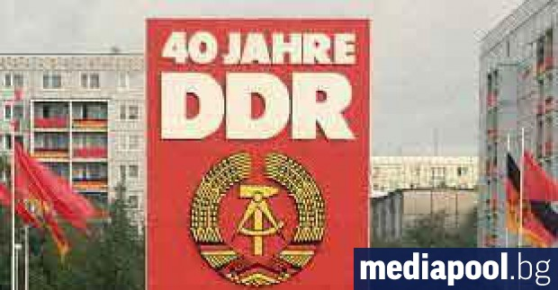 Близо 30 години след обединението на Германия населението на бившите