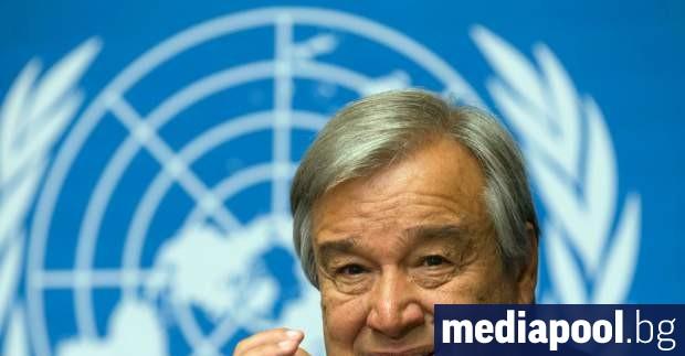Генералният секретар на ООН Антониу Гутериш сподели пред дипломати, че