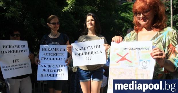 Представители на над 20 инициативни комитета се събраха на протест
