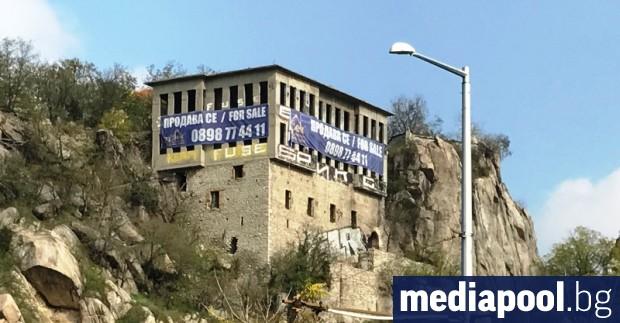 Пловдивската митрополия, управлявана от митрополит Николай, е придобила един от