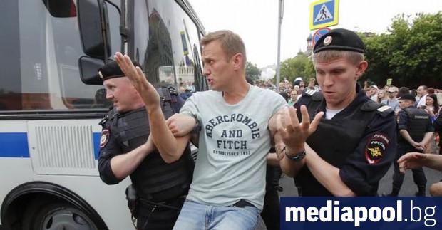 Руският опозиционер Алексей Навални съобщи, че е бил освободен от