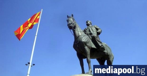 Снимка: София и Скопие ще прегледат изпълнението на договора за добросъседство