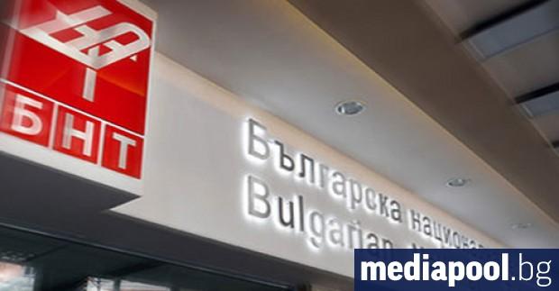 Едва ли има изненадан, че Българската национална телевизия изпитва финансови