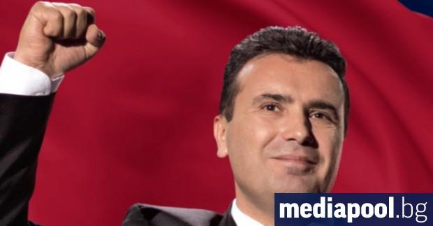 Премиерът на Северна Македония Зоран Заев обяви в петък, че