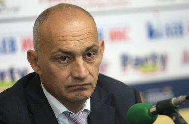 """""""Еврохолд"""" с амбиция за регионален енергиен играч"""