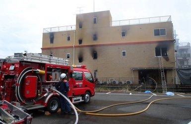 Пожарът в японско анимационно студио бил отмъщение за открадната идея