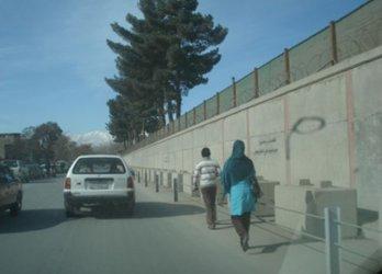 Зелената зона в Багдад отново е отворена, а в Кабул се разширява