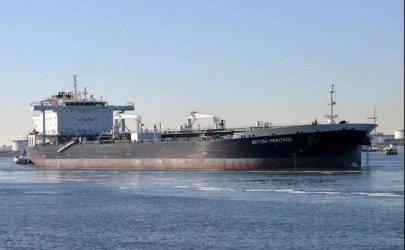 Британските кораби в Персийския залив са готови за инциденти