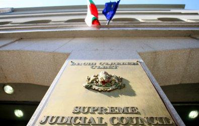 Висшият съдебен съвет заседава извънредно