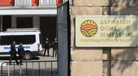 Всички задържани от ДФЗ по аферата Миню Стайков са пуснати срещу гаранция