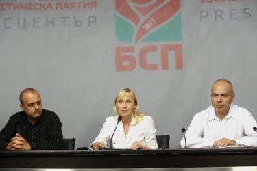 БСП ще сезира евроинституциите заради пътната агенция