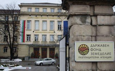 Петима шефове от ДФЗ са обвинени за аферата Миню Стайков