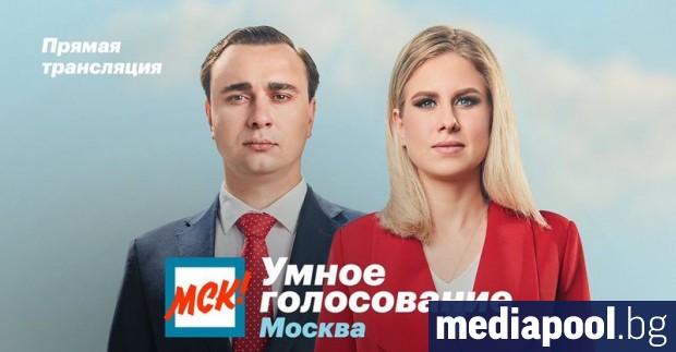 Руските власти обявиха за невалидни кандидатурите на тридесетина кандидати за