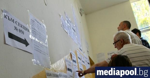 Организациите на БСП в софийските райони