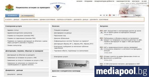 1. Масивът на #НАПЛийкс съдържа данни за 6 млн. български