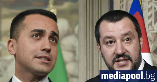 Решението на управляващата в Италия партия