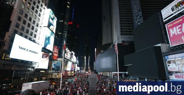 Близо 73 000 души в Ню Йорк останаха за повече