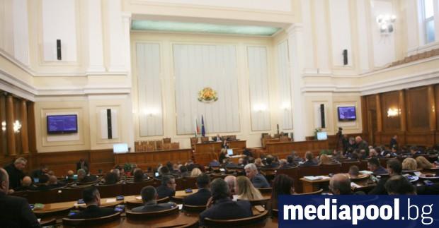 Депутатите от БСП поискаха премиерът Бойко Борисов и министрите на