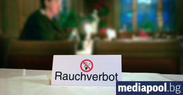 Тютюнопушенето в австрийките барове и ресторанти ще бъде забранено от