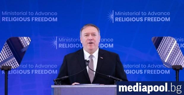 Държавният секретар на САЩ Майк Помпейо обяви създаването на международна