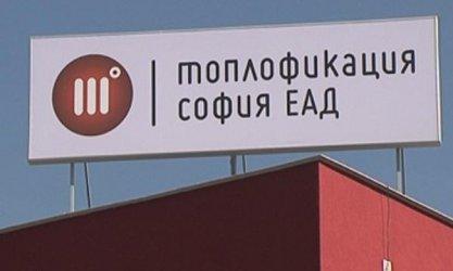"""""""Булгаргаз"""" съди столичното парно заради газов дълг"""