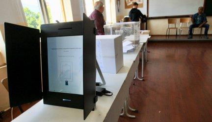 Депутатите решиха: Машинното гласуване отпада само за местни избори