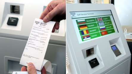 АПИ: Продажбата на електронни винетки ще бъде затруднена от 17 до 23 часа