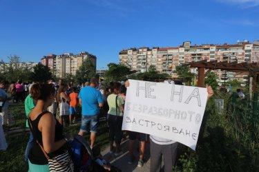 """Общината потушава със заменки протести срещу строежи в софийския """"Младост"""""""