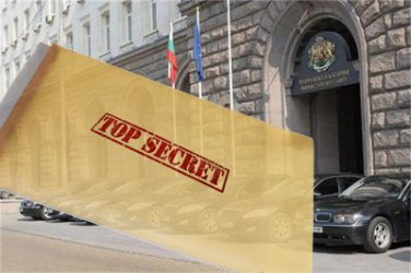 Кабинетът рязко засилва секретността в държавата