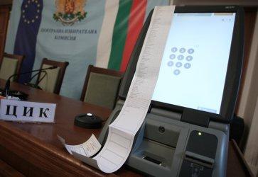 Няма да има вето върху отпадането на машинното гласуване за местни избори