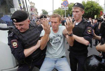 Москва блокира банкови сметки, свързани с  Алексей Навални