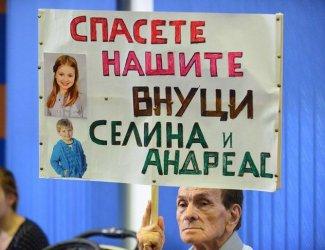 Съд в Норвегия върна двете деца на българка, отнети й от социалната служба