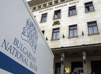 БНБ обяви банковата система за стабилна
