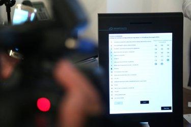 ГЕРБ даде крачка назад: Машинното гласуване за парламентарни избори остава