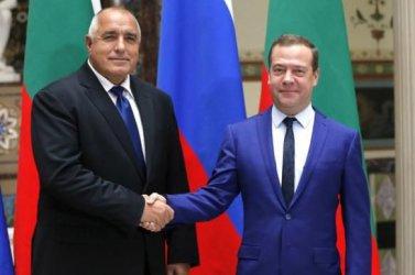 Среща между Борисов и Медведев на форум в Туркменистан