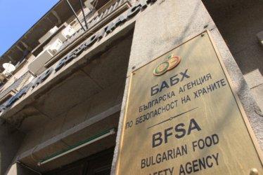 Започва финансова проверка на агенцията по храните