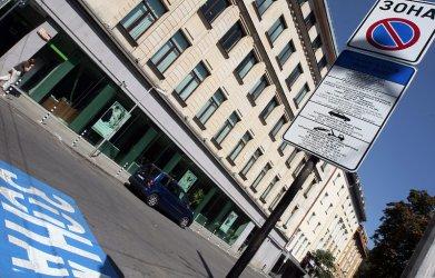 ЦГМ реорганизира плащането за паркиране с SMS