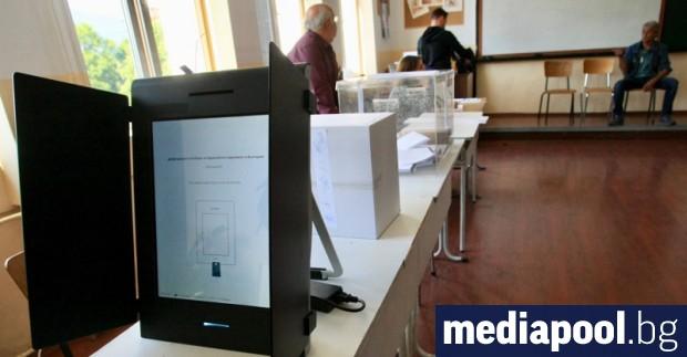 Снимка: Депутатите решиха: Машинното гласуване отпада само за местни избори