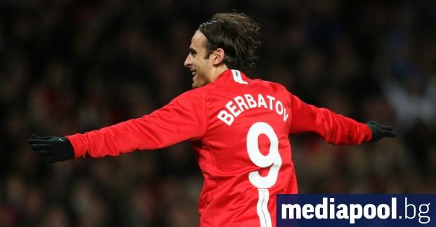 Българският футболист Димитър Бербатов бе обявен за втората най-добра