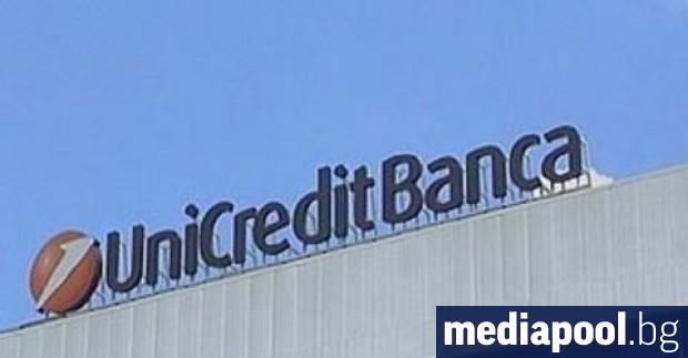 Италианската банка УниКредит обмисля да ореже разходите си чрез намаляване