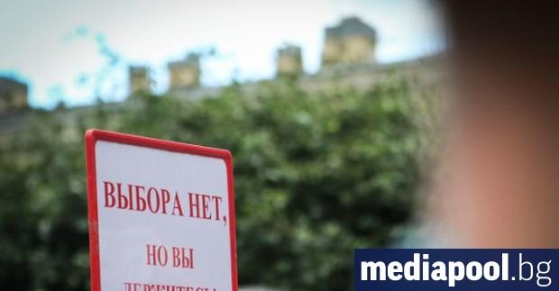 Снимка: Партийната система в Русия деградира