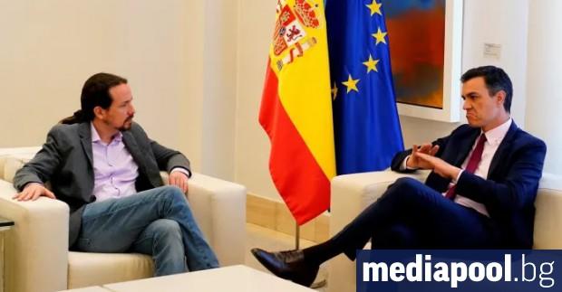 Социалистическата партия на испанския премиер Педро Санчес и крайнолявата