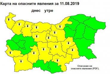 Жълт код в 16 области заради горещините