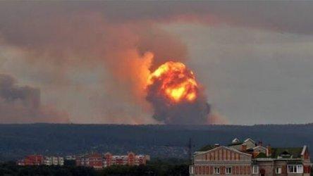 При ракетната злополука в Русия вероятно е имало две експлозии