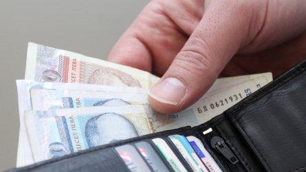 Либертарианци искат по-големи суми да се плащат кеш