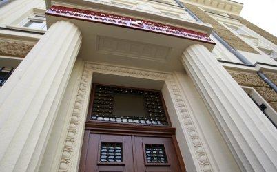 МФ категорично отрече спекулациите за договорки и плащания към Оманския фонд