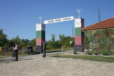 """Няма да се наложи България да плаща за полигона """"Ново село"""" вместо САЩ"""