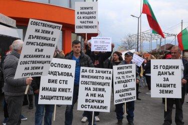 Граждани протестират срещу отчуждаване на имоти за софийски булевард