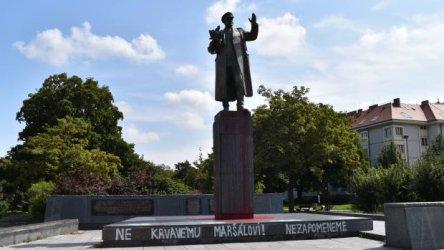 Русия заплаши Чехия със санкции заради плановете за местен на руски паметник
